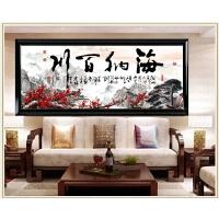 客厅大幅海纳百川字画风景十字绣办公室背景装饰画满钻粘贴钻石画