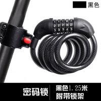 通用自行车锁自行车密码锁 山地车钢缆锁 单车配件骑行装备