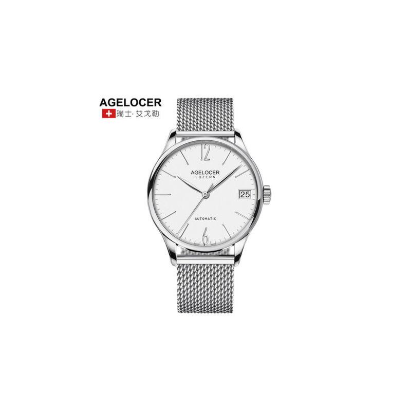 Agelocer艾戈勒瑞士进口大日历手表防水机械表超薄男表全自动精钢 支持七天无理由退换 零风险购