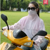 防晒披肩女开车骑车防晒衣雪纺防紫外线护颈口罩一体防晒袖套