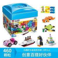 启蒙积木可兼容乐高积木玩具创意随意拼3-6岁