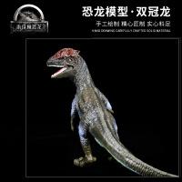 【双冠龙】恐龙玩具暴龙霸王龙仿真恐龙蛋模型儿童动物男孩 生日礼物六一圣诞节新年礼品