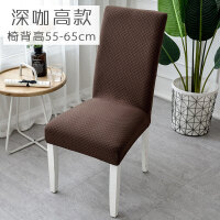 连体弹力餐椅套椅垫家用酒店凳子套简约餐桌椅子套罩通用座椅套