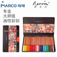 MARCO/马可 3100-36TN 雷诺阿系列/专业彩色铅笔/36色 油性彩铅手绘素描涂鸦填色套装小学生绘画美术用品