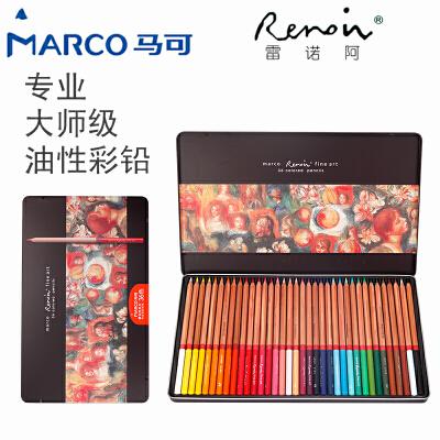 MARCO/马可 3100-36TN 雷诺阿系列/专业彩色铅笔/36色 油性彩铅手绘素描涂鸦填色套装小学生绘画美术用品专用幼儿园儿童专业画材文具/当当自营