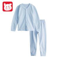 小猪班纳童装宝宝家居服套装春装新款小童儿童纯棉长袖睡衣中性款