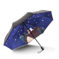 全自动雨伞折叠太阳伞防晒女遮阳伞黑胶晴雨两用学生