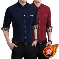 冬季男士加绒加厚保暖灯芯绒衬衫韩版日系修身款衬衣大码衬衫