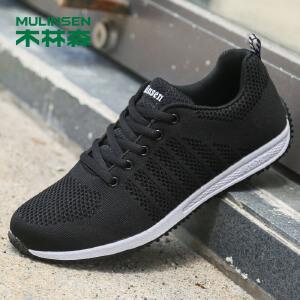木林森男士休闲鞋 秋季新款户外英伦时尚潮鞋板鞋男士鞋子77053625