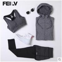 健身服套装瑜伽运动跑步长袖外套女子三件套装假两件长裤 可礼品卡支付