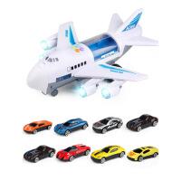 儿童玩具飞机模型宝宝玩具车飞机男孩超大号惯性音乐仿真客机直升