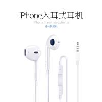 苹果6手机通用电脑重低音炮挂耳耳麦女生耳机入耳式耳塞6s有线线控小米魅族三星 官方标配