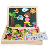 幼儿童拼拼乐玩具磁性数字拼图积木益智