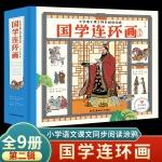 长青藤国际大奖小说书系 全套5册奔跑的少年从天而降的幸运地下121天儿童文学故事书8-9-10-12-15岁三四五六年