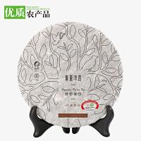 【中国优质农产品馆】无量淳普 有机认证普洱茶 经典熟茶饼 欧盟/美国有机茶礼