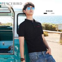 太平鸟男装夏季黑白灰时尚男士刺绣POLO衫青年韩版修身保罗恤短袖