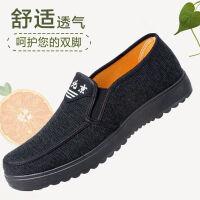 春秋老北京布鞋男老人单鞋中老年爸爸鞋耐磨休闲鞋爷爷布鞋子