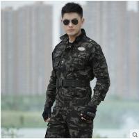 户外军迷服装套装男多袋耐磨黑鹰迷彩服作训服工作服装