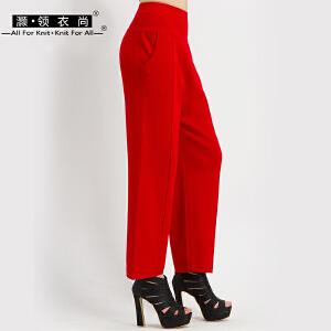 韩版休闲裤针织裤子西装裤宽松摩登松紧腰女中腰阔腿秋冬季裤长裤