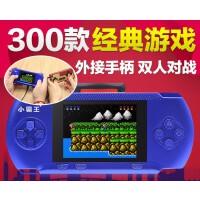 小霸王RS-85儿童益智掌上游戏机掌机400款游戏80后掌上红白机玩具