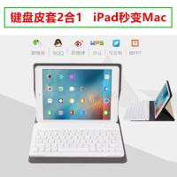 苹果新款iPad2018保护套mini4蓝牙键盘套Pro11寸air2平板硅胶10.5/9.7英寸壳 【金色】ipad
