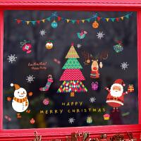 商场店铺橱窗贴画玻璃门贴纸圣诞老人树墙纸贴画圣诞节装饰品墙贴