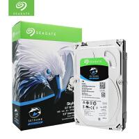 希捷(SEAGATE)酷鹰系列 4TB 5900转64M SATA3 监控级硬盘(ST4000VX007)