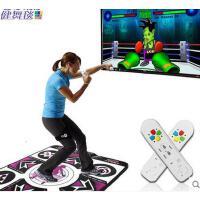 无线感应双手柄手舞足蹈跳舞毯电脑电视减肥健身体感游戏跳舞毯 可礼品卡支付