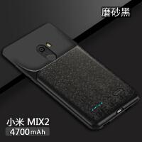 小米mix2背夹充电宝mix3便携式电池小米mix2s专用手机壳冲电器超薄移动电源一体通用大容量版无 小米mix2 (