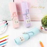笔帘卷笔袋韩国创意简约女生小清新铅笔袋卷式笔袋帆布大容量可爱文具盒可以卷起来的笔袋多功能初中高中学生