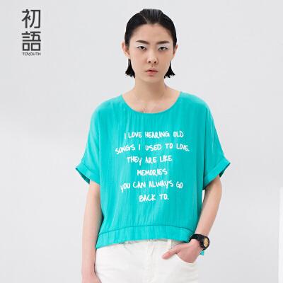 初语 夏季新品 字母印花宽松翻折短袖趣味衣摆圆领T恤女8620132038M