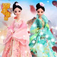 3D真眼美瞳古装芭比洋娃娃套装大礼盒四季仙女神话仙子节日礼物