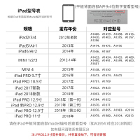ipad4保护套文艺pro11日韩简约黑色猫咪air2迷你3超薄mini5外壳2018新款9.7寸