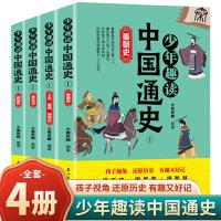 皮皮鲁和鲁西西的童话故事系列第一辑全套共8册