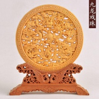 手把件摆件镂空雕刻工艺品东阳木雕台屏圆盘家居客厅装饰挂件黄杨