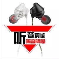 手机耳机线入耳耳塞耳挂式重低音音乐运动防水防汗带麦克风线控有线耳机