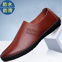 男士套脚休闲皮鞋夏天低帮雨鞋防水防滑防油厨师鞋耐磨劳保工作鞋