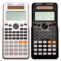 得力D82ES计算器 函数计算机 双电源学生用算数器 财务计算器 黑色/白色随机发货