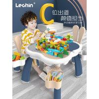 万高萌兔游戏桌学习桌多功能桌儿童宝宝益智动手玩具