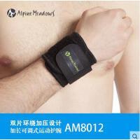 男女运动护腕加长可调式护腕户外登山跑步健身运动护腕 可礼品卡支付