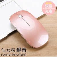 无线鼠标适用联想y7000笔记本可充电式小新air笔记本电脑静音蓝牙4.0苹果笔记本 官方标配
