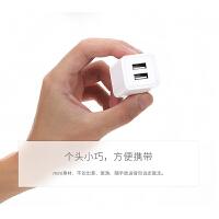 手机充电器 iPhone充电头双USB插头2A快充苹果安卓通用适配器 中国CCC安全认证【D款 QC3.0单USB充电