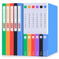 文件夹办公用品单双强力长押板夹档案资料册试卷收纳文具定制