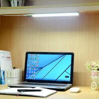 宿舍寝室神器充电式LED台灯 USB酷毙酷比灯管大学生用磁铁吸顶壁灯