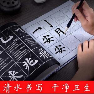 新款颜真卿多宝塔碑书写毛笔字帖练字入门水写布套装仿宣纸初学者书法练字帖楷书