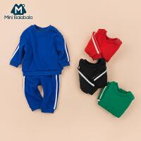 【领券满200减80】迷你巴拉巴拉男童宝宝冬装黑色婴儿加绒运动两件套儿童卫衣套装冬