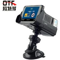 欧特莩 gps车载高清夜视固定流动雷达测速行车记录仪电子一体机
