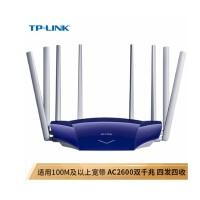 TP-LINK TL-WDR7800 1750M双频11AC无线路由器;无线双频路由器;WDR7400升级款