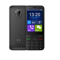 中兴S158 移动4G 按键触摸 智能老人手机 铁灰色