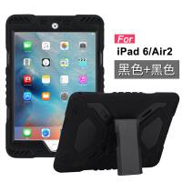 iPad mini4保护套 苹果mini2儿童硅胶套2018新款平板电脑迷你3全包边防摔Air2外壳